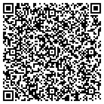 QR-код с контактной информацией организации Лан КФГ, Компания