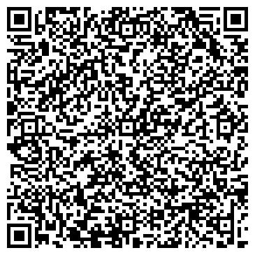 QR-код с контактной информацией организации Ольвия С, ФХ