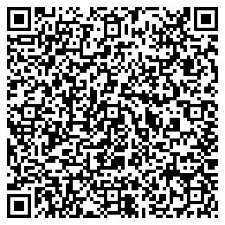 QR-код с контактной информацией организации ГИДРОИЗОЛЯЦИЯ АО