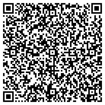 QR-код с контактной информацией организации Павло, ЧП