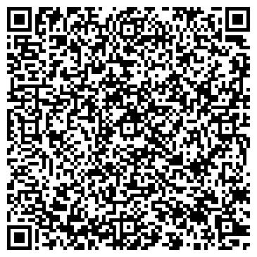 QR-код с контактной информацией организации Агрокомплекс Мрия, ООО