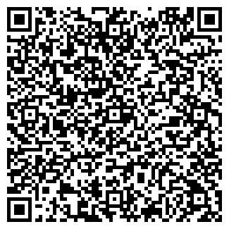 QR-код с контактной информацией организации ТОО КРАТА-АЗИЯ
