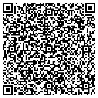 QR-код с контактной информацией организации Алейников Сад, ЧП