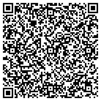 QR-код с контактной информацией организации Артемов, ЧП