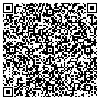 QR-код с контактной информацией организации Расвет 2000, ООО