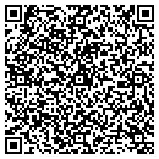 QR-код с контактной информацией организации REALBETON