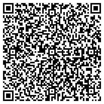 QR-код с контактной информацией организации Радченко,ФЛП