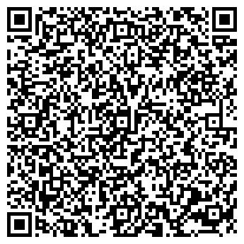 QR-код с контактной информацией организации РИДДЕРСКИЙ САНАТОРИЙ ТОО