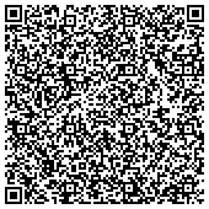 QR-код с контактной информацией организации Сельское фермерское хозяйство Тимощук Ивана Александровича, (СФГ Тимощук І.О.)