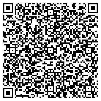 QR-код с контактной информацией организации Владимир,СПД