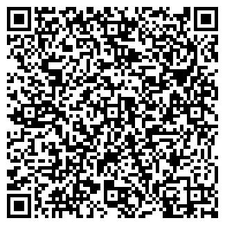 QR-код с контактной информацией организации Агрофирма Юлена, ООО