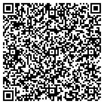 QR-код с контактной информацией организации Баран В.О., ЧП