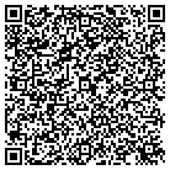 QR-код с контактной информацией организации Теллус-Юг, ФХ
