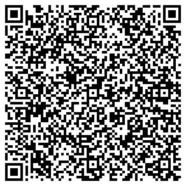 QR-код с контактной информацией организации Шахта им. А.Ф Засядько, ПАО