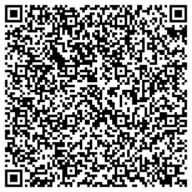 QR-код с контактной информацией организации Гусаровское Сельскохозяйственное, ООО