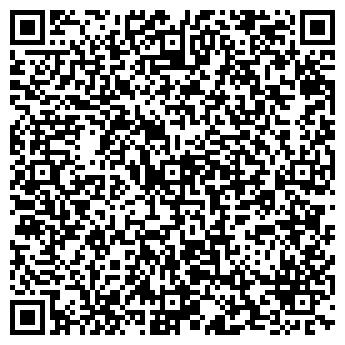 QR-код с контактной информацией организации БСД, ЧП