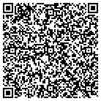 QR-код с контактной информацией организации Щербак,ЧП
