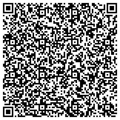 QR-код с контактной информацией организации Торговый Дом Теремок, ООО