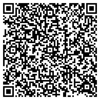 QR-код с контактной информацией организации МОСКОЙЛ