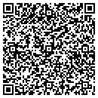 QR-код с контактной информацией организации НИКОЙЛ