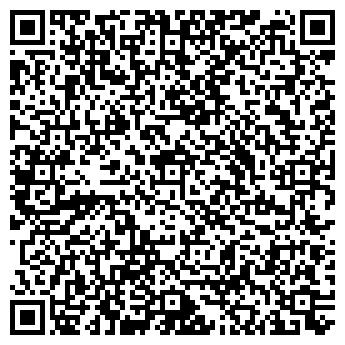 QR-код с контактной информацией организации Агротере, ООО