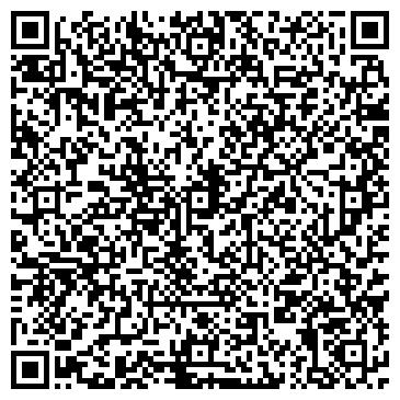 QR-код с контактной информацией организации Журавушка ПОГ