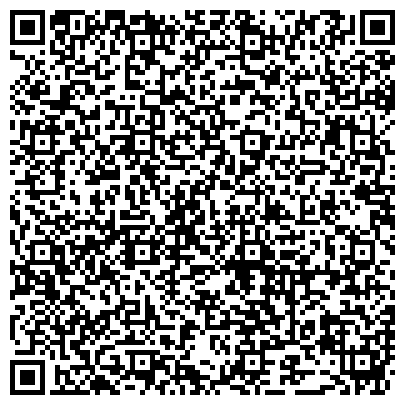 QR-код с контактной информацией организации Аль-Миск (Almisk Cо For Import&Export), Компания
