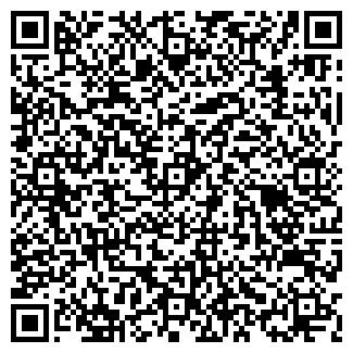 QR-код с контактной информацией организации ТК, АЗК