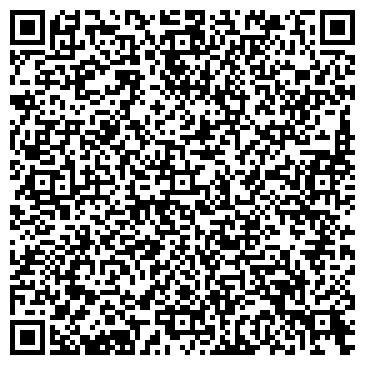 QR-код с контактной информацией организации Элит-Бизнес, ООО