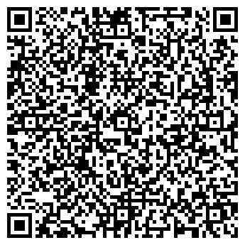 QR-код с контактной информацией организации Лан, ООО