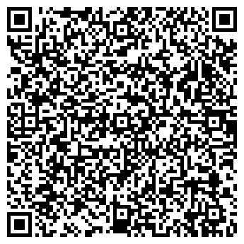 QR-код с контактной информацией организации Компания Клуб АС, ЧП