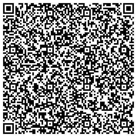 QR-код с контактной информацией организации Cельскохозяйственный обслуживающий кооператив Торговый аграрный дом Дары Подолья, ООО