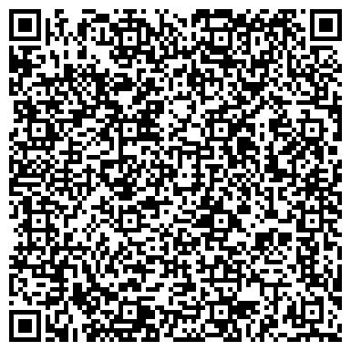 QR-код с контактной информацией организации РК ПРОФЕСИОНАЛ, ЧП