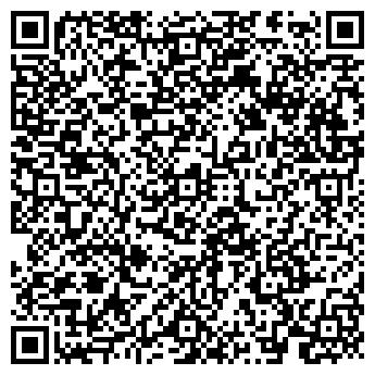 QR-код с контактной информацией организации ТРАССА