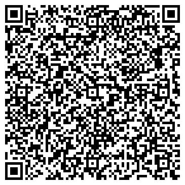 QR-код с контактной информацией организации Агро Фуд Транс, ООО