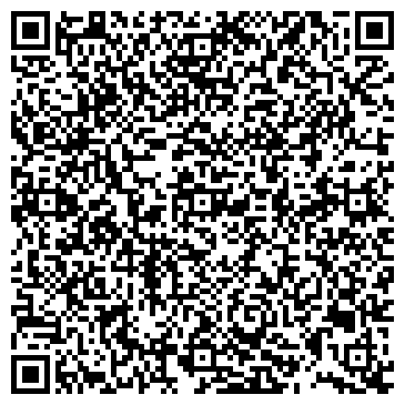 QR-код с контактной информацией организации Экспресс Агро, АО