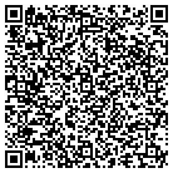 QR-код с контактной информацией организации ТРАНС-МИССИЯ