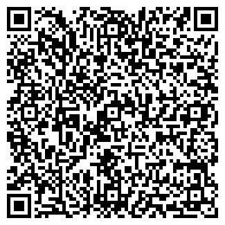 QR-код с контактной информацией организации Роял Маркет, ЧП