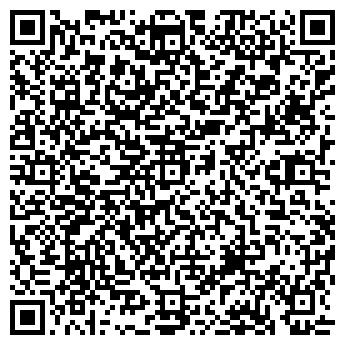 QR-код с контактной информацией организации Ферма, ЧП