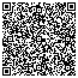 QR-код с контактной информацией организации ПЯТЬ ТРОЕК