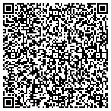 QR-код с контактной информацией организации Чалык, ЧП