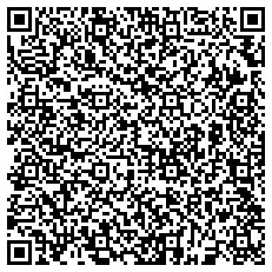 QR-код с контактной информацией организации Цыплята бройлеров, ЧП