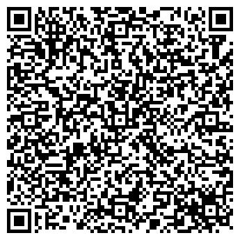 QR-код с контактной информацией организации Олсес, ПК