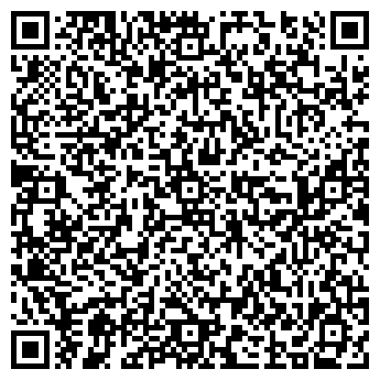 QR-код с контактной информацией организации Перкос, ООО