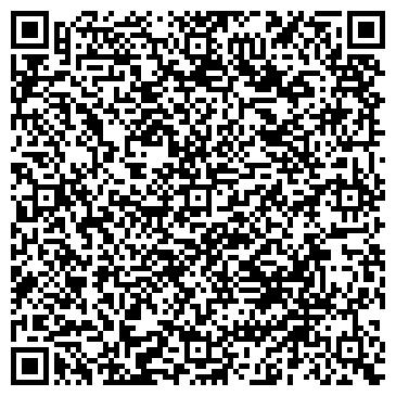 QR-код с контактной информацией организации Сильчук Р. М., ЧП