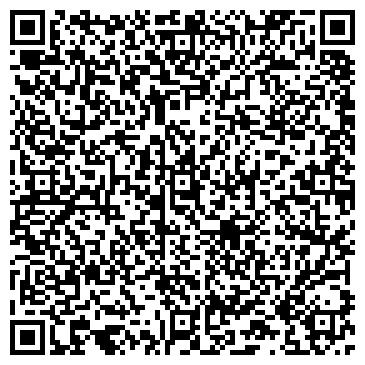 QR-код с контактной информацией организации ТАКСИ ДЛЯ ВАС