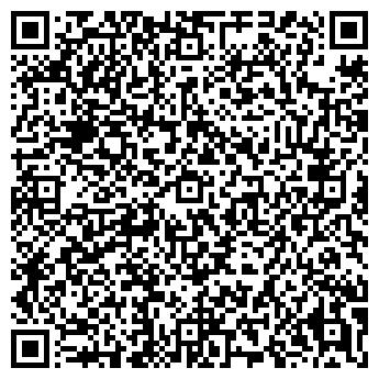 QR-код с контактной информацией организации БСВ, ЧП