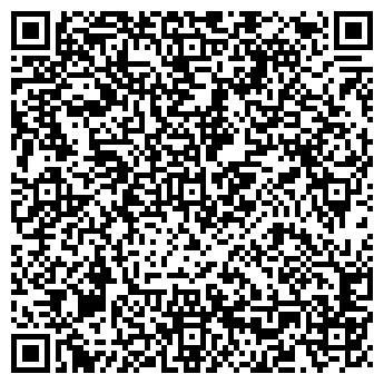 QR-код с контактной информацией организации Нашора, ЧП