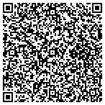 QR-код с контактной информацией организации Вольнянск, СПК