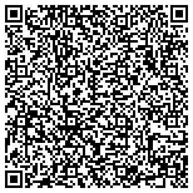 QR-код с контактной информацией организации Германи Интернешн, ООО (Germany Internation)